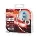 Osram lemputės Night Breaker Laser,+150%, HB3, 60W,2 vnt, DUO 9005