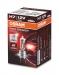 Osram lemputės SILVER +100%, H7, 55W