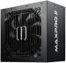 Enermax Alimentation ATX MaxPro II 600W