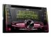 JVC, KW-R920BT 2-DIN USB/CD MP3 magnetola su 2 AUX ir Bluetooth