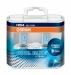 Osram lemputės COOL BLUE Intense, HB4, 51W 9006CBI-HCB