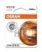 Osram lemputė, W21W, 21W, W3x16d, 7505-02B, 2vnt